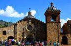 Iglesia de Pomallucay