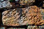 Desgaste de roca por humedad